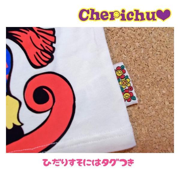 Cherichu チェリッチュ POKOモクバT 2(80-85)-8(140-145) 18ss|caramelmama|06