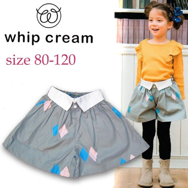 50%OFF SALE/WHIP CREAM ホイップクリーム ダイヤ柄シャツ衿付キュロット 80-120  17aw|caramelmama
