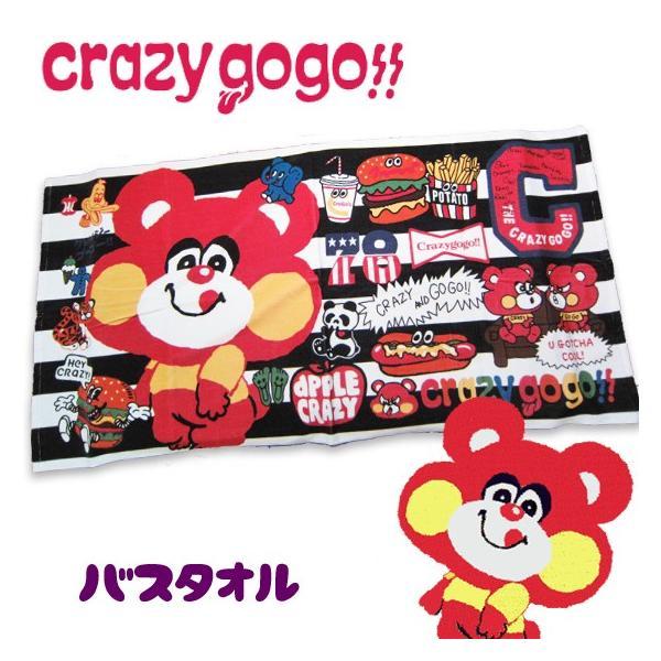 crazy gogo!! クレイジーゴーゴー!!  CRAZYGOGOバスタオル 18ss|caramelmama
