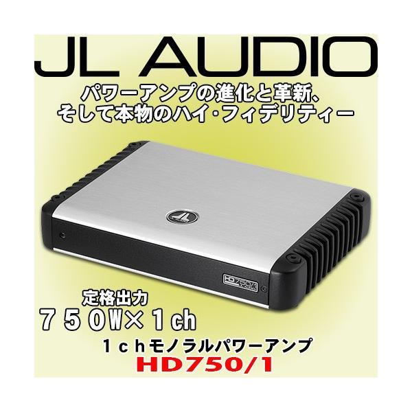 JL AUDIO/ジェイエル オーディオ 定格出力750W×1ch フルレンジ再生モノラルパワーアンプ HD750/1
