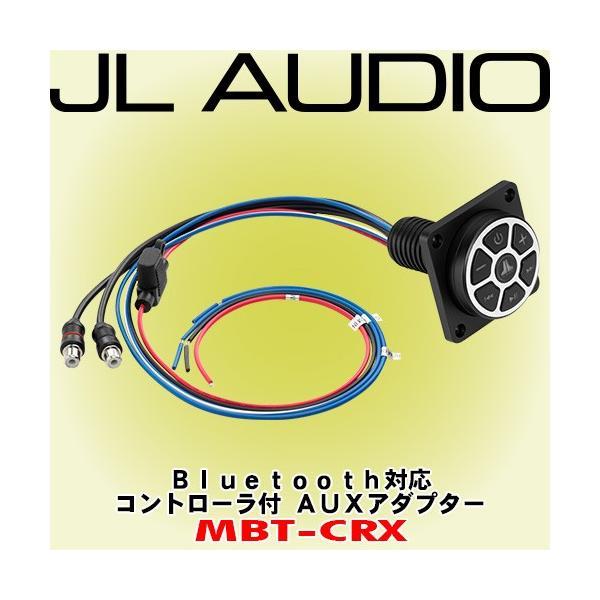 JL AUDIO/ジェイエル オーディオ Bluetooth対応コントローラー&レシーバー MBT-CRX