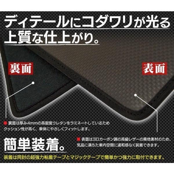 日産 セレナ C27系 グローブボックスガード(キックガード)マット e-POWER対応 送料無料|carboyjapan|04