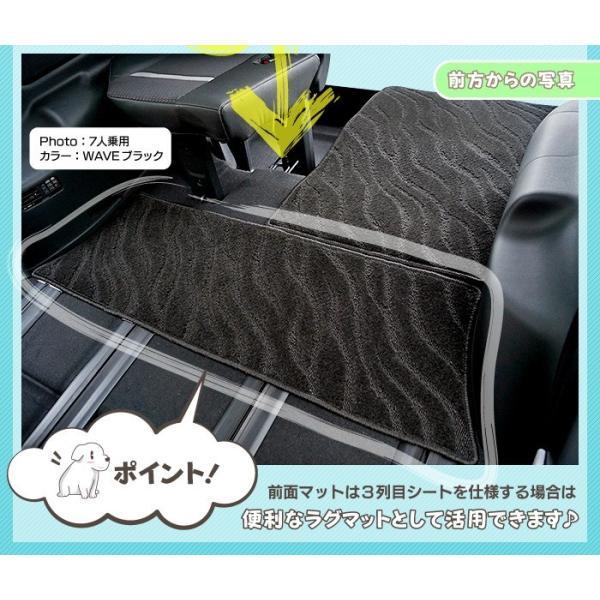 ホンダ 新型対応 ステップワゴン ラゲッジカバーマット スパーダ RP系 ハイブリッド 車 マット カーマット 選べる14カラー 光触媒抗菌加工 送料無料|carboyjapan|05