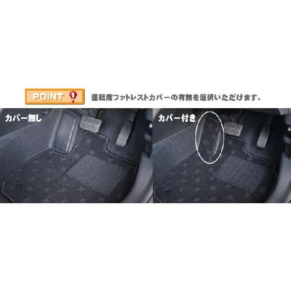 ホンダ ヴェゼル VEZEL フロアマット 車 マット カーマット 選べる14カラー 送料無料|carboyjapan|04