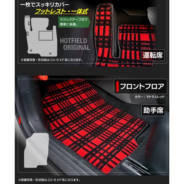 マツダ 新型 CX-5 cx5 フロアマット 車 マット カーマット mazda 選べる14カラー 送料無料|carboyjapan|04