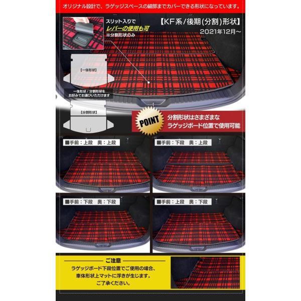 マツダ 新型 CX-5 cx5 トランクマット ラゲッジマット 車 マット カーマット mazda カジュアルチェック 送料無料 carboyjapan 04