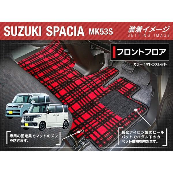 スズキ 新型 スペーシア スペーシアギア MK53S フロアマット+ラゲッジマット+リア用サイドステップマット 車  suzuki 選べる14カラー 送料無料|carboyjapan|03