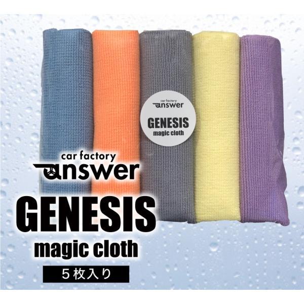 マイクロファイバークロス GENESIS RAINBOW CLOTH 7枚入り|carclinic