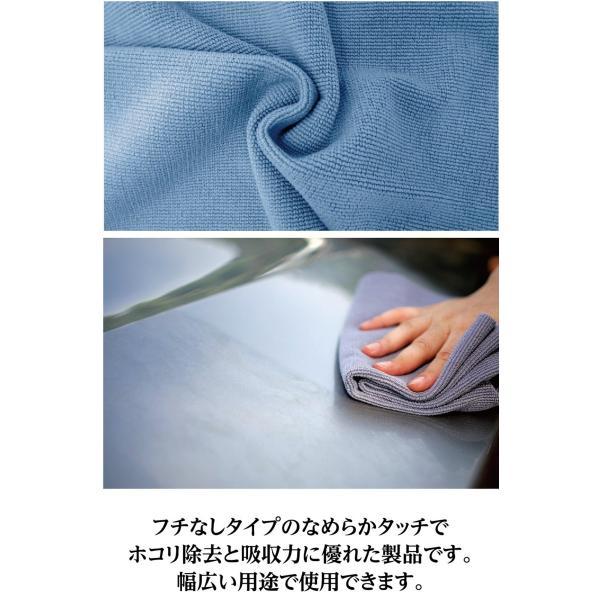 マイクロファイバークロス GENESIS RAINBOW CLOTH 7枚入り|carclinic|02