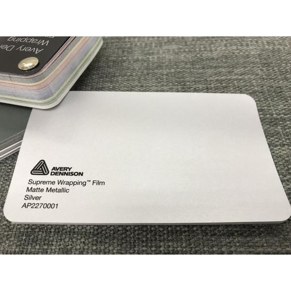 ラッピングフィルム マットメタリック系 カーラッピング エイブリィ・デニソン・ジャパン 外装/内装/ホイール|carclinic|05