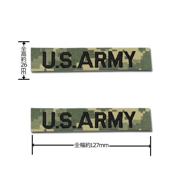 アメリカ陸軍 U.S.Army 戦闘服用ワッペン - 縫付タイプ card-museum 02