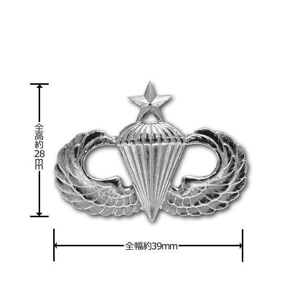 アメリカ陸軍 技能章 - パラシュート シニア章 サービスドレス胸用 米軍 ミリタリーバッジ|card-museum|02