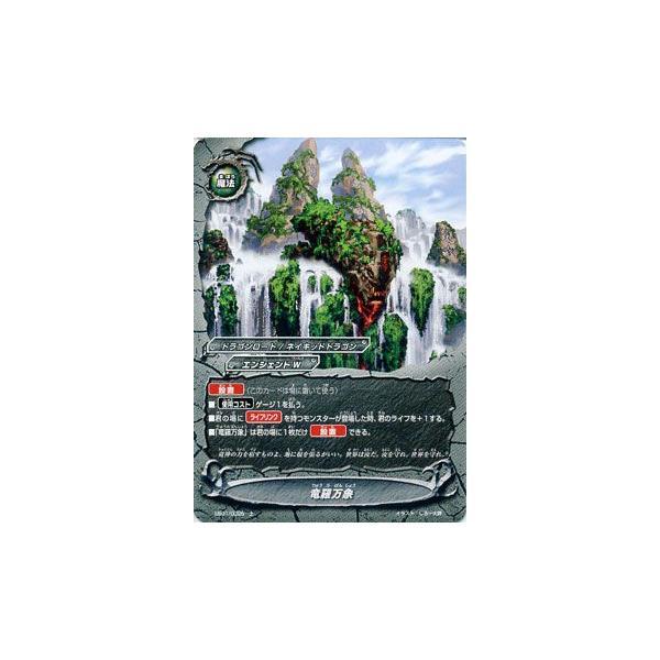 バディファイト 竜羅万象 / 不死身の竜神 / EB01 シングルカード|card-museum
