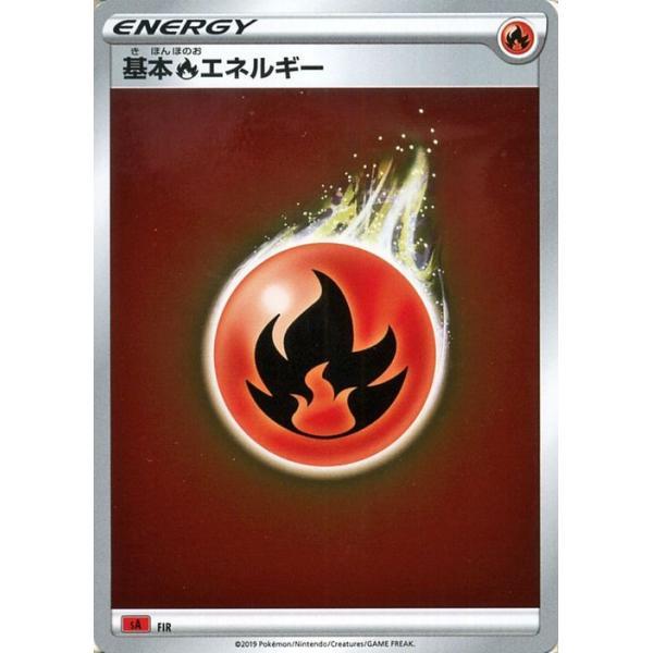 ポケモンカードゲーム剣盾 sA スターターセットV 炎エネルギー ミラー仕様 ポケカ ソード&シールド 炎 エネルギー|card-museum