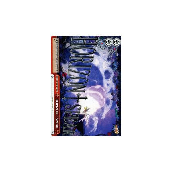 ヴァイスシュヴァルツ 戦姫絶唱シンフォギアG / HORIZON†SPEAR (CR)