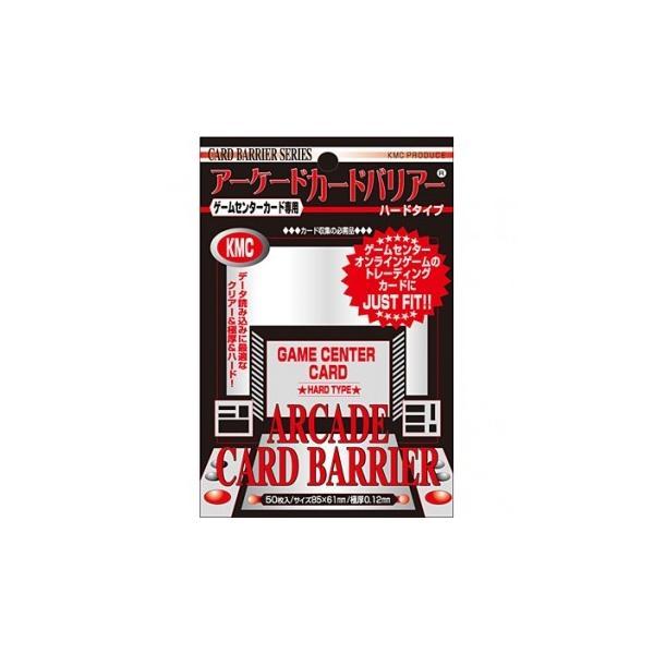 アーケードカードバリアー 極厚ハードタイプ|card-museum