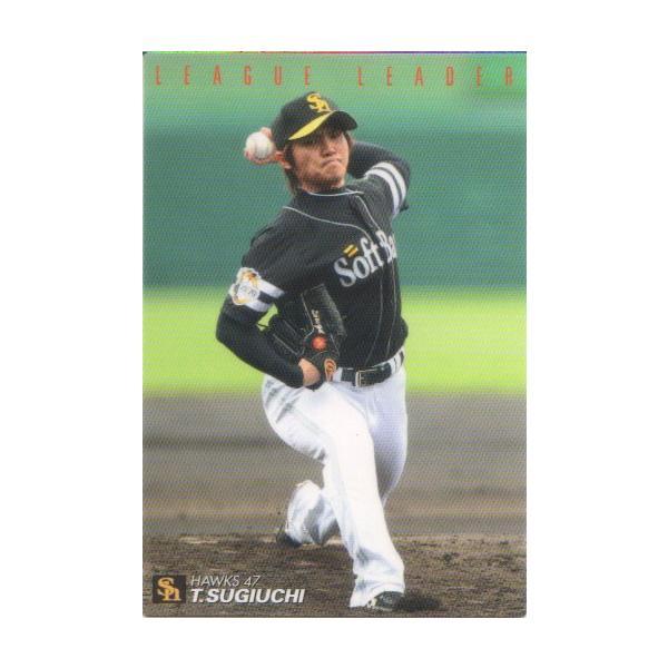 カルビー2008 プロ野球チップス リーグリーダーカード No.LL-9 杉内俊哉