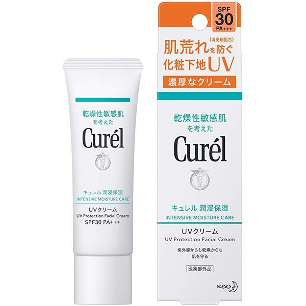 キュレルUVクリームSPF3030g花王(Curel化粧下地UV肌荒れ乾燥肌セラミド日焼け止め低刺激)メール便