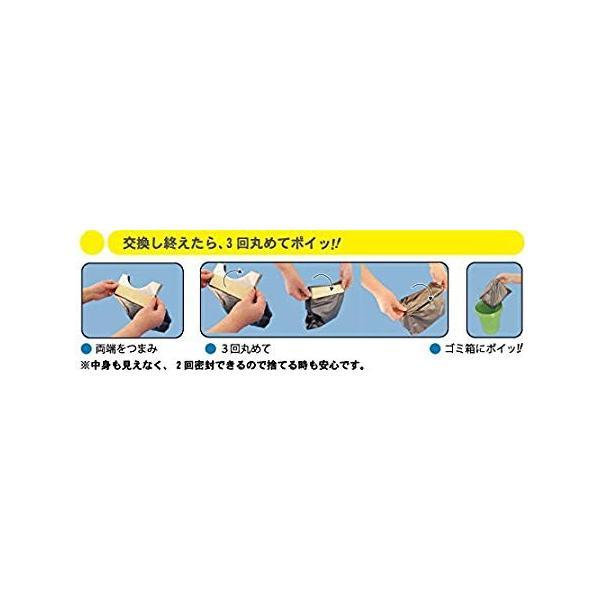 オルトケア(ストーマ交換用品)|careshop52|02