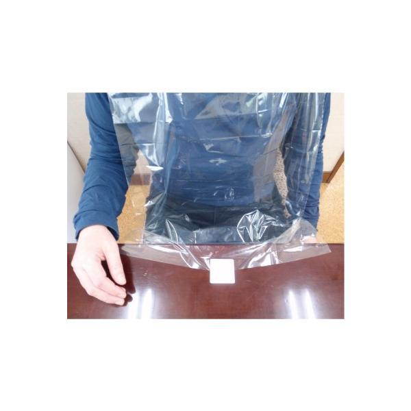 エプロケア 50枚入り(バラ販売)|careshop52|03