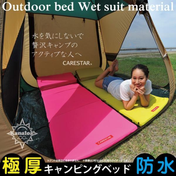 ビーチマット ベッド 防水 カナロア ブラック ウェットスーツ素材 ビーチ アルミ 海水浴 シルバー レジャーシート 洗える キャンプ プール 車中泊 CARESTAR|carestar-shop|11