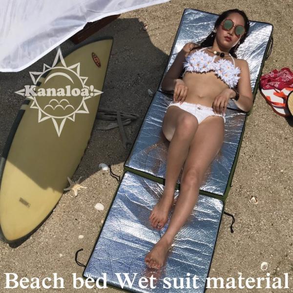 ビーチマット ベッド 防水 カナロア ブラック ウェットスーツ素材 ビーチ アルミ 海水浴 シルバー レジャーシート 洗える キャンプ プール 車中泊 CARESTAR|carestar-shop|12