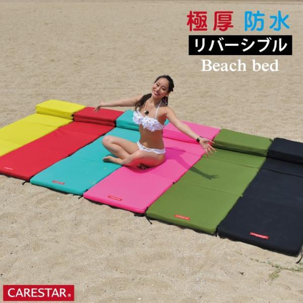 ビーチマット ベッド 防水 カナロア ブラック ウェットスーツ素材 ビーチ アルミ 海水浴 シルバー レジャーシート 洗える キャンプ プール 車中泊 CARESTAR|carestar-shop|13