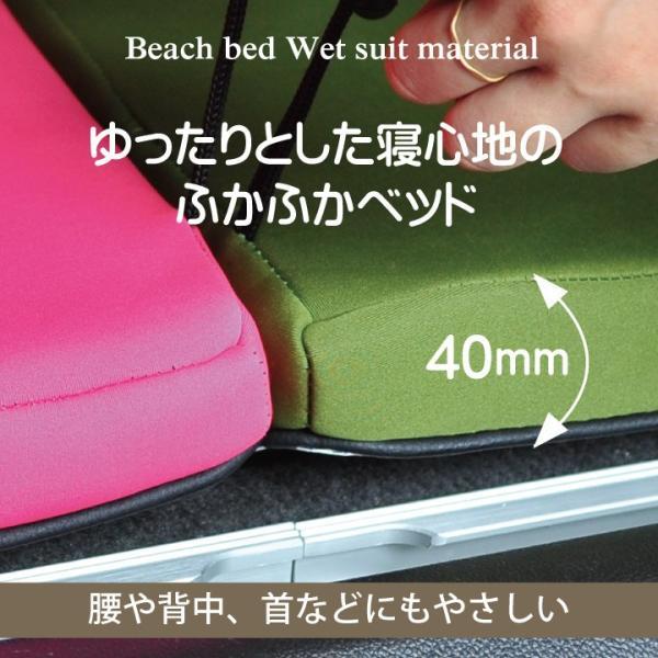 ビーチマット ベッド 防水 カナロア ブラック ウェットスーツ素材 ビーチ アルミ 海水浴 シルバー レジャーシート 洗える キャンプ プール 車中泊 CARESTAR|carestar-shop|06