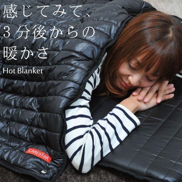 あったか ブランケット 大判 Lサイズ ホットハグ 蓄熱 熱吸収 暖かい クリップ ダウン おしゃれ ポンチョ ふとん 毛布 寝袋 シュラフ アウトドア|carestar-shop|02