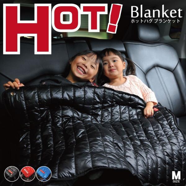 あったか ブランケット 大判 Lサイズ ホットハグ 蓄熱 熱吸収 暖かい クリップ ダウン おしゃれ ポンチョ ふとん 毛布 寝袋 シュラフ アウトドア|carestar-shop|19