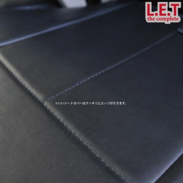 フロントシート トヨタ アクア シートカバー 前席のみ LETコンプリートレザー 防水 普通車 ※オーダー生産(約45日後出荷)代引き不可|carestar|08