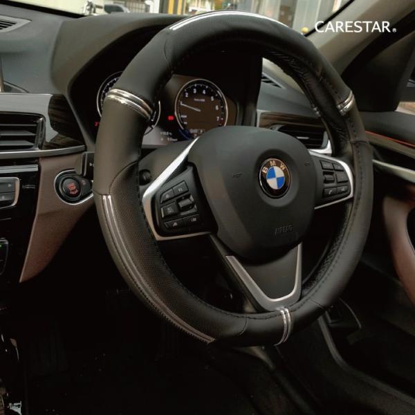 ハンドルカバー メタリックライン Sサイズ O型 ステアリング カバー 軽自動車 普通車 内装用品 送料無料 Z-style ブランド正規品 carestar 11