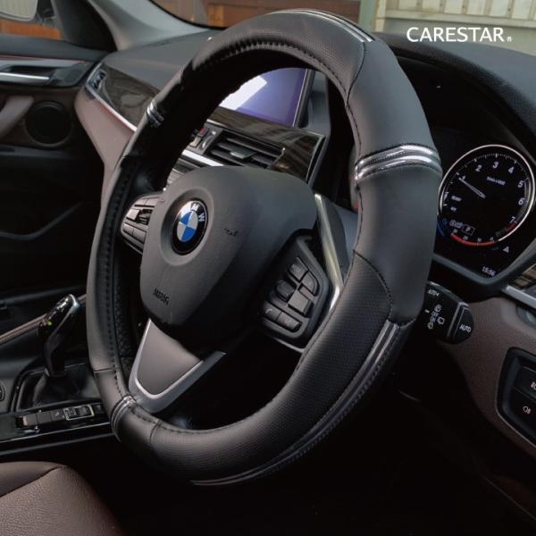 ハンドルカバー メタリックライン Sサイズ O型 ステアリング カバー 軽自動車 普通車 内装用品 送料無料 Z-style ブランド正規品 carestar 15