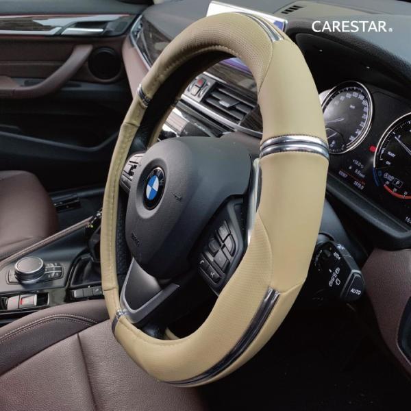 ハンドルカバー メタリックライン Sサイズ O型 ステアリング カバー 軽自動車 普通車 内装用品 送料無料 Z-style ブランド正規品 carestar 16