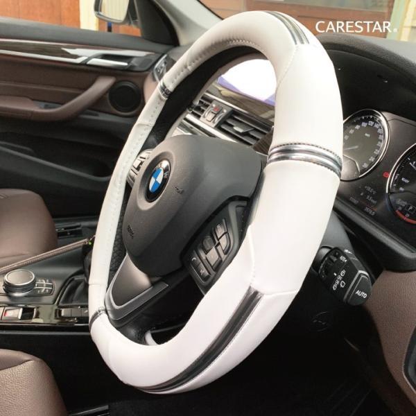 ハンドルカバー メタリックライン Sサイズ O型 ステアリング カバー 軽自動車 普通車 内装用品 送料無料 Z-style ブランド正規品 carestar 17