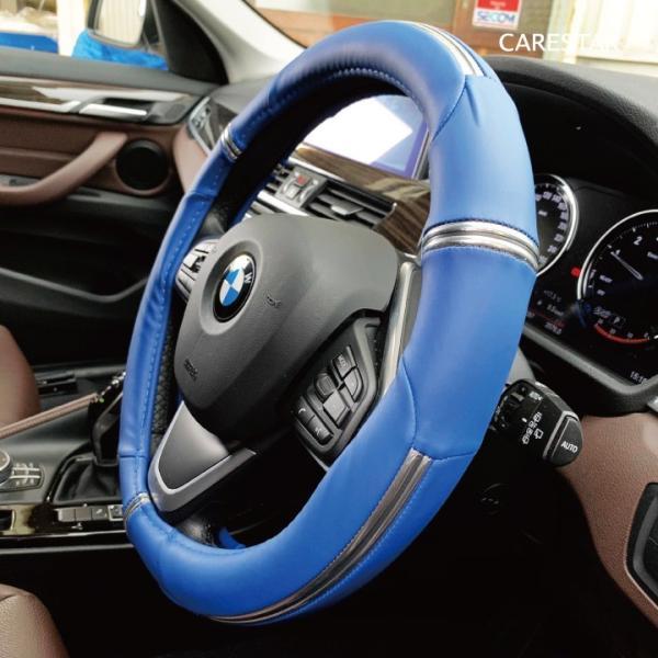 ハンドルカバー メタリックライン Sサイズ O型 ステアリング カバー 軽自動車 普通車 内装用品 送料無料 Z-style ブランド正規品 carestar 18