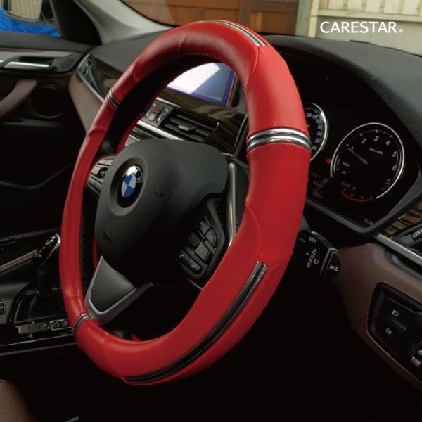 ハンドルカバー メタリックライン Sサイズ O型 ステアリング カバー 軽自動車 普通車 内装用品 送料無料 Z-style ブランド正規品 carestar 19