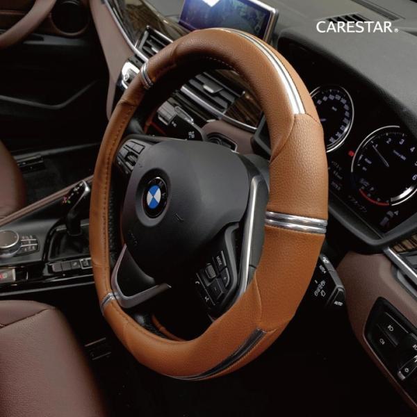 ハンドルカバー メタリックライン Sサイズ O型 ステアリング カバー 軽自動車 普通車 内装用品 送料無料 Z-style ブランド正規品 carestar 20