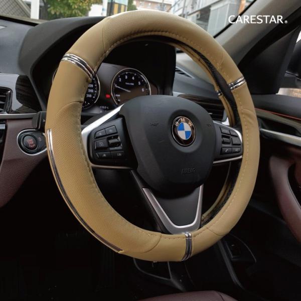 ハンドルカバー メタリックライン Sサイズ O型 ステアリング カバー 軽自動車 普通車 内装用品 送料無料 Z-style ブランド正規品 carestar 04