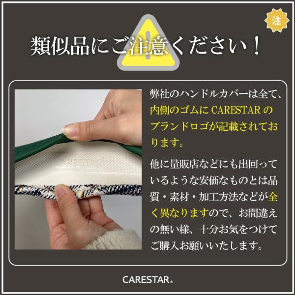 ハンドルカバー RCカーボン Sサイズ D型 O型 ステアリング カバー 軽自動車 普通車 内装用品 Z-style|carestar|02