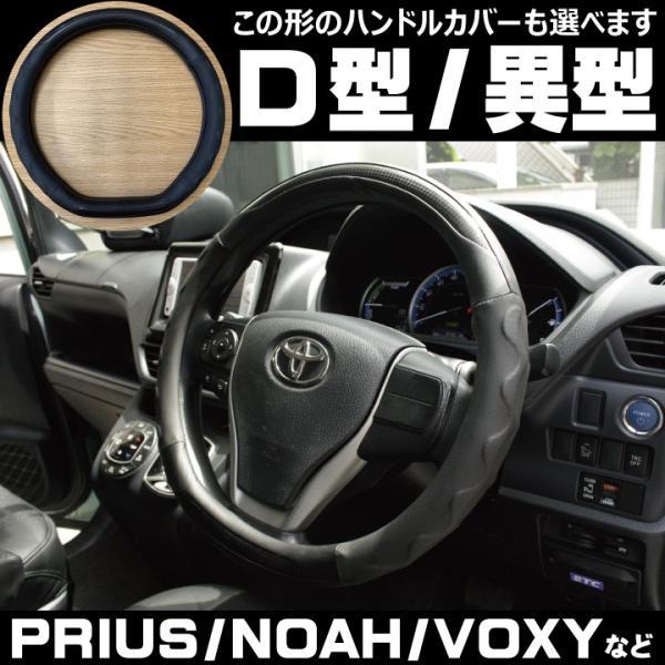 ハンドルカバー RCカーボン Sサイズ D型 O型 ステアリング カバー 軽自動車 普通車 内装用品 Z-style|carestar|13