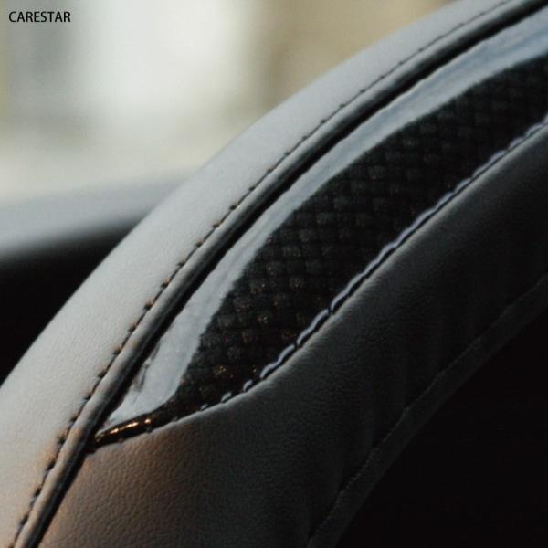 ハンドルカバー RCカーボン Sサイズ D型 O型 ステアリング カバー 軽自動車 普通車 内装用品 Z-style|carestar|17