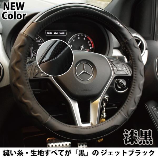 ハンドルカバー RCカーボン Sサイズ D型 O型 ステアリング カバー 軽自動車 普通車 内装用品 Z-style|carestar|04