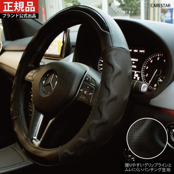 ハンドルカバー RCカーボン Sサイズ D型 O型 ステアリング カバー 軽自動車 普通車 内装用品 Z-style|carestar|05