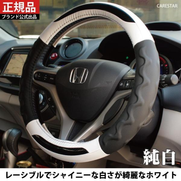 ハンドルカバー RCカーボン Sサイズ D型 O型 ステアリング カバー 軽自動車 普通車 内装用品 Z-style|carestar|06