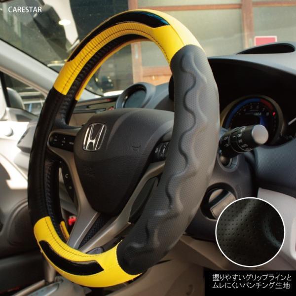 ハンドルカバー RCカーボン Sサイズ D型 O型 ステアリング カバー 軽自動車 普通車 内装用品 Z-style|carestar|10