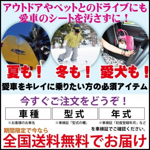 トヨタ アクア シートカバー 防水 WRFファインメッシュ 撥水布 普通車 全席セット 車種専用 送料無料 Z-style|carestar|06