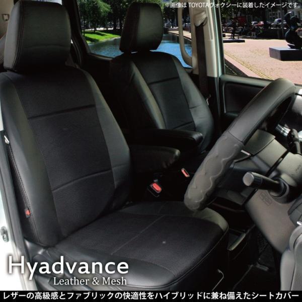 トヨタ アクア シートカバー 専用 レザー & メッシュ HYADVANCE ブラック カーシート カバー Z-style ブランド carestar 02