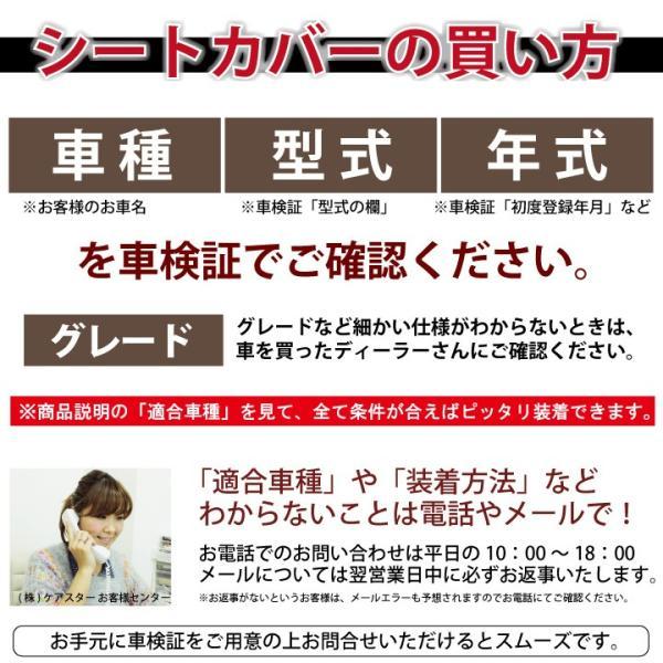 トヨタ アクア シートカバー 専用 レザー & メッシュ HYADVANCE ブラック カーシート カバー Z-style ブランド carestar 11