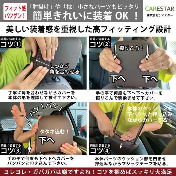 トヨタ アクア シートカバー 専用 レザー & メッシュ HYADVANCE ブラック カーシート カバー Z-style ブランド carestar 12